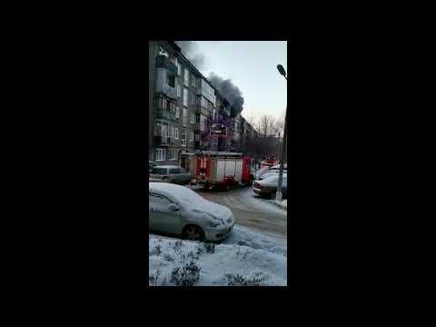 Маяковского 09.02.2019 ЧП Красноярск