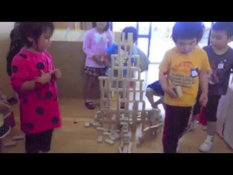 Shinoda Nursety School