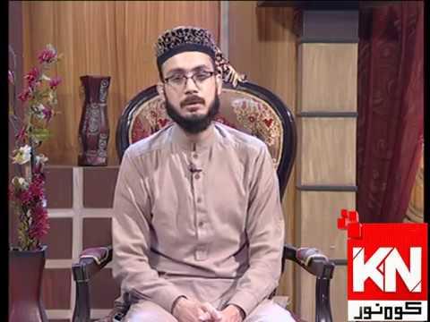 istakhara 29 November 2019 | Kohenoor News Pakistan