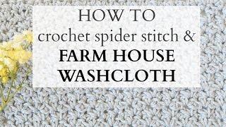 Crochet Spider Stitch (and Make A FARM HOUSE Washcloth!)