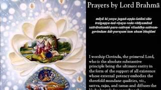 OmJai org | sri-brahma-samhita