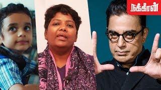 குழந்தைகள் மனதில் பிரச்சனைகள் Dr. Shalini   Criticism Of Reality Television   Bigg Boss Controversy