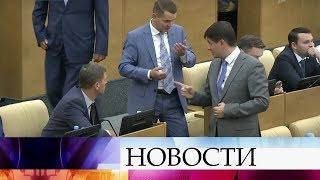 Госдума приняла во втором чтении правительственный законопроект о повышении НДС.