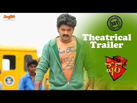 Sher Theatrical Trailer