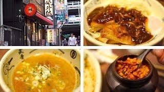 Japan, Day 3.1 - Best Ramen I've Had In Tokyo, Menya Musashi Bukotsu-Gaiden Tsukemen, 麺屋武蔵 [4K ASMR]