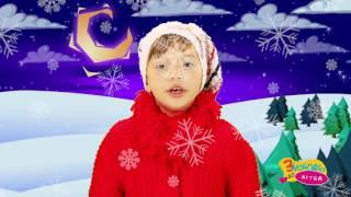 Українська народна пісня ОЙ, ХТО, ХТО МИКОЛАЯ ЛЮБИТЬ 🎅 дитячі пісні та музичні мультфільми