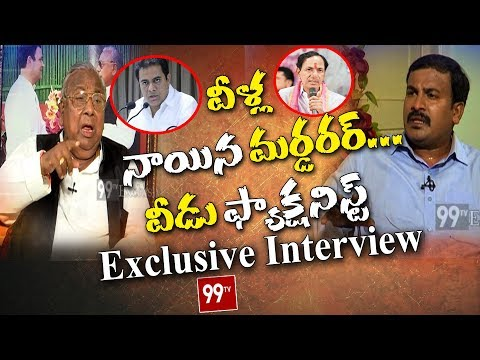 T Congress Leader V Hanumantha Rao Exclusive Full Interview | Political View