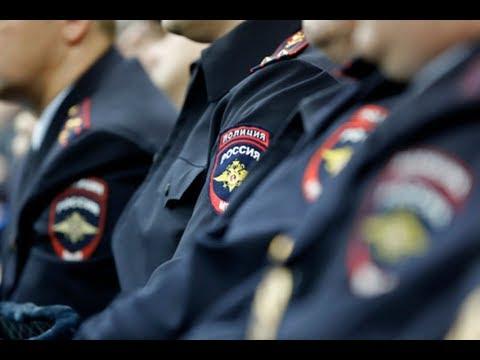Верховный суд РФ окончательно запретил полицейским выезжать за границу