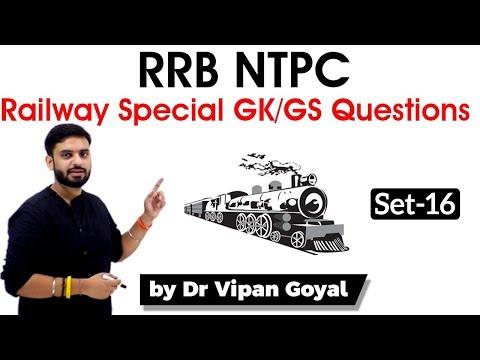 RRB NTPC 2020 l Railway Special GK l SSC CPO 2020 GK l MCQs l Dr Vipan Goyal l Set 16