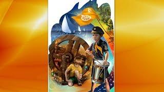 В.П.Крапивин - Рыжее знамя упрямства - 1