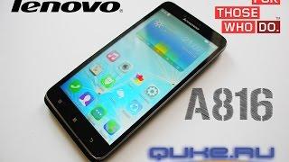 Обзор Lenovo A816 - разумный выбор за разумную цену ◄ Quke.ru ►
