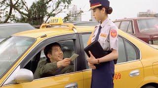【NG】來介紹一部老司機露出那個嚇得女警哇哇叫的電影《運轉手之戀》