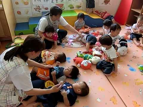Shinko Nursery School
