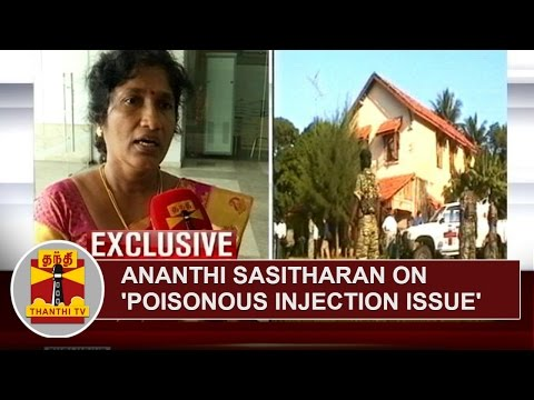 EXCLUSIVE-Ananthi-Sasitharan-on-Poisonous-Injection-Issue-Thanthi-TV