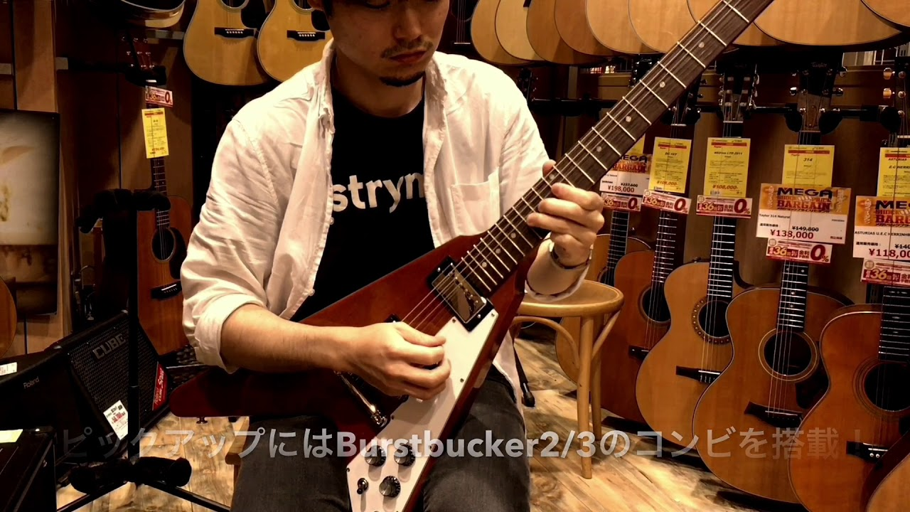 Gibson USA / Flying V Antique Natural【イシバシ楽器梅田店】