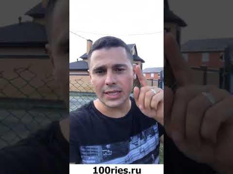 Сергей Пынзарь Инстаграм Сторис 20 июня 2019