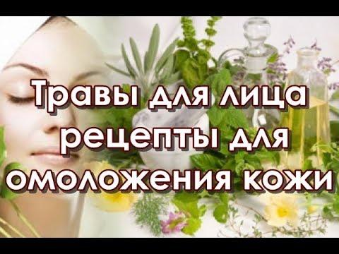 Крем для удаления веснушек с лица