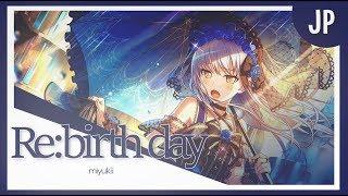"""【 miyukii 】Roselia """"Re:birth day"""" ; JAPANESE Cover"""