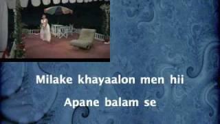Ye Sama Sama Hai - Jab Jab Phool Khile (1965)