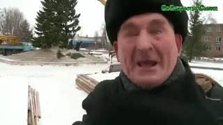 ЛУЧШИЕ ПРИКОЛЫ 2017ССС ДЕДУШКА И ЁЛОЧКА