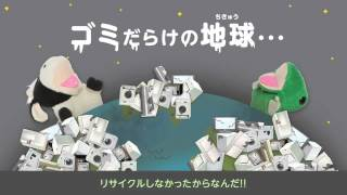パペットマペットの家電リサイクルで未来を救え!