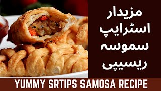How to make Yummy Samosa in Striped Shape | Strip Samosa Recipe
