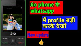Jio phone me song download kaise kare | Download song for