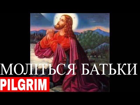 Моліться батьки за своїх дітей 🔥 Квінтет Алилуя