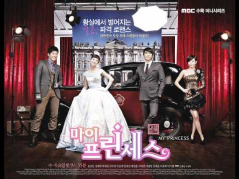 B2ST- Because Of You (OST My Princess) Mp3