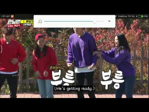 Lee Kwang soo Dancing to Gashina @Running Man EP548