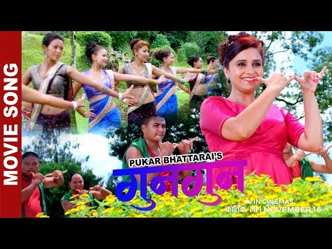 Chamkiyo Tara | Nepali Movie Gun Gun Song