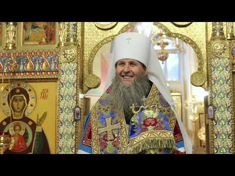 Слово митрополита Даниила после молебна на начало учебного года
