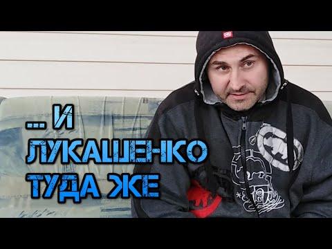 Зачем Лукашенко хочет изменить конституцию Беларусии. Как голосовать на всеобщем голосовании за или.