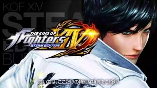 The King of Fighters XIV: Steam Edition video