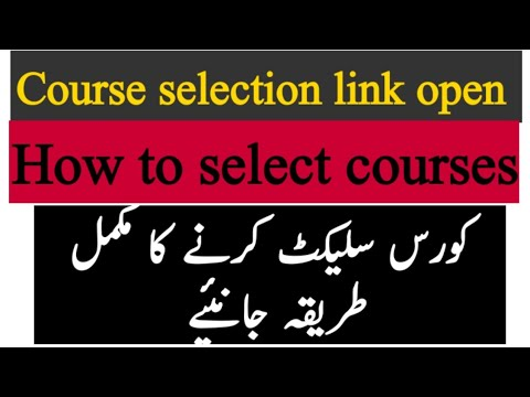 Vu course selection2020 link open now |how to select courses ...