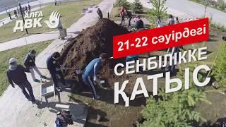 Назарбаев бір басын ойласа, Аблязов елдің болашағын ойлайды