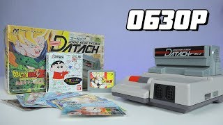 Datach Joint ROM System - Extra Life