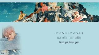 BTS - 봄날 'Spring Day' {lyrics Han Rom Eng}