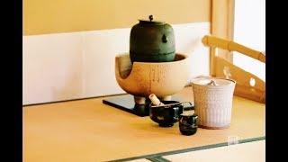 Japanese Chado Matcha Green Tea Ceremony #TeaStories   TEALEAVES