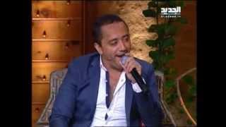 بو صالح يا بو صالح - علي الديك - غنيلي تغنيلك