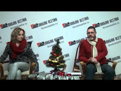 Анжелика Тер- Давидянц и Валерий Попов в гостях у \