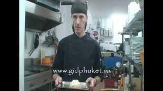 Рецепт блюда из рыбы Иван-да-Марья