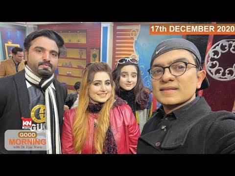 Good Morning With Dr Ejaz Waris 17 December 2020 | Kohenoor News Pakistan