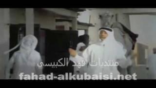 اغاني طرب MP3 فهد الكبيسي - يالله اليوم (فيديو كليب)   2010 تحميل MP3