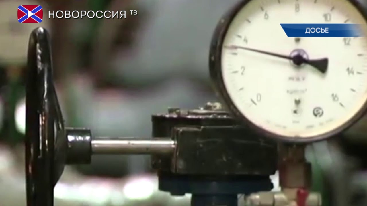 На украине газ снова подорожает на 62%