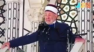 الشيخ رمضان البوطي