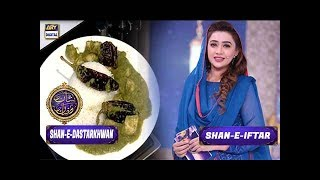 Segment: - Shan-e-Dastarkhwan - Curry Green Recipe - 15th June 2017