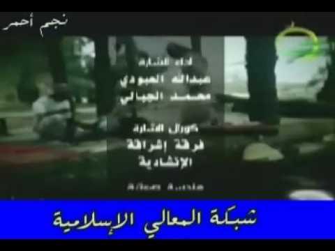 شارة غبار الهجير  المنشد  محمد الجبالي