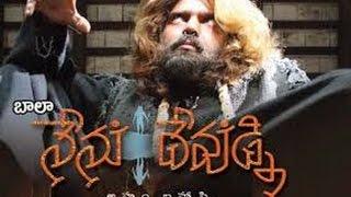 NENU DEVUDNI | Telugu Full Movie | Telugu HD Movie | Arya, Pooja