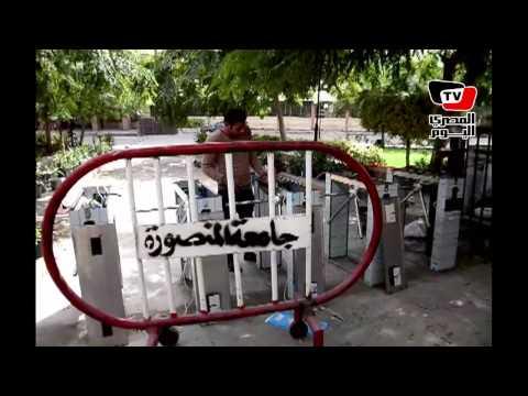 تركيب بوابات إلكترونية بجامعة المنصورة قبل عودة الدراسة
